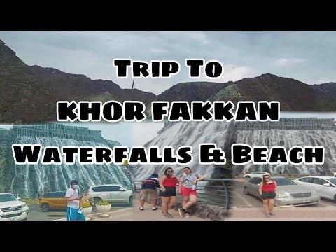 Trip To KHOR FAKKAN, Amazing views (EID Al Adha Holiday)