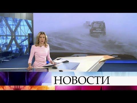 Выпуск новостей в 10:00 от 26.01.2020