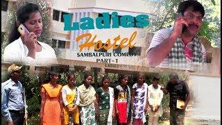 Download Ladies Hostel (Part: 1) Kedarnath Patel ll New Sambalpuri Comedy ll RKMedia Mp3