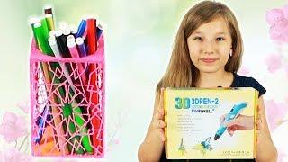 ♥ Обзор 3D-ручки MyRIWELL ♥ Рисуем 3D Ручкой подставка для ручек ♥ DIY ♥ 3D PEN DIY