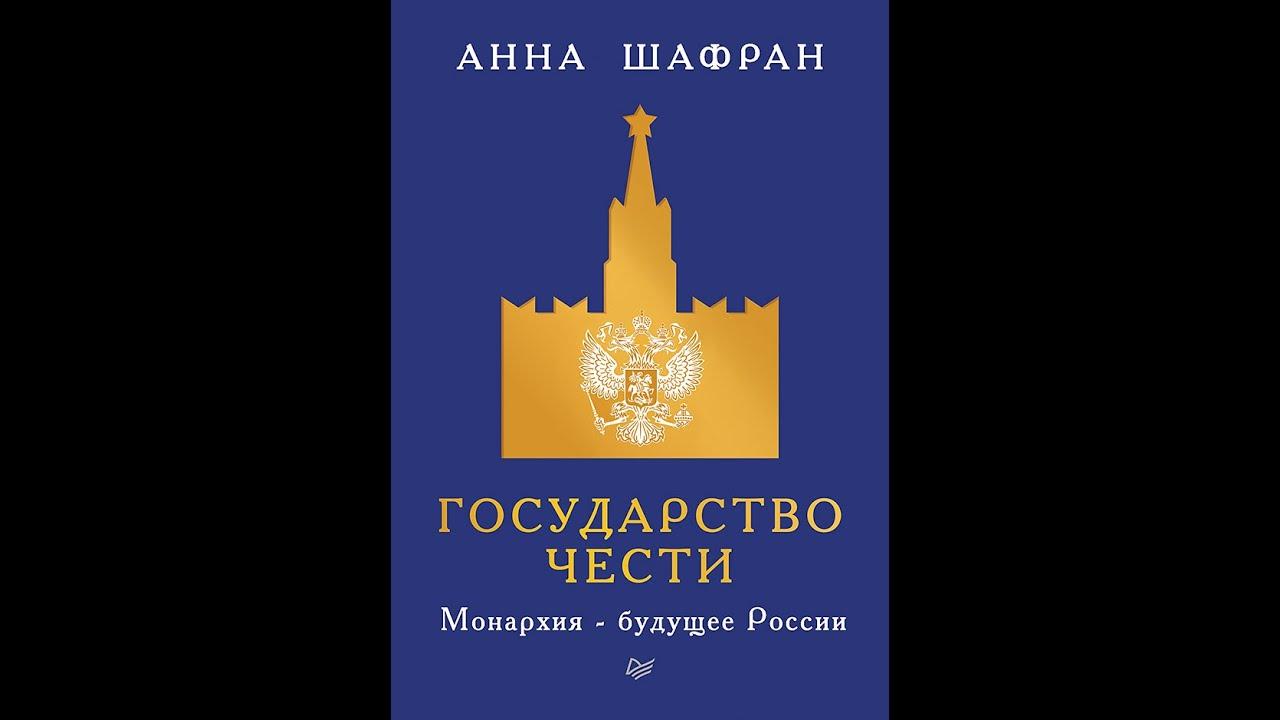 """Стратегия"" Вести FM"
