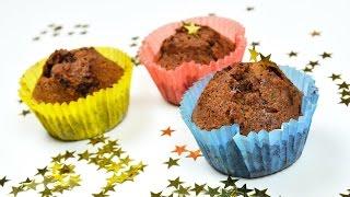 Шоколадные  маффины  /Очень простой рецепт/Пошагово