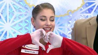 Российская фигуристка Алена Косторная откатала короткую программу с мировым рекордом