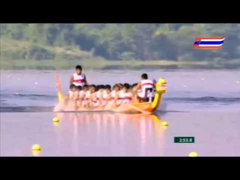 2013 ซีเกมส์ ครั้งที่ 27 เรือพาย 22 ฝีพาย ชาย 2,000 เมตร