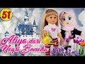 #51 Aliya Dari Negri Boneka - Boneka Walking Doll Cantik Lucu -7l | Belinda Palace