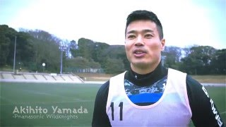 Akihito Yamada : Reach Out Rugby 2