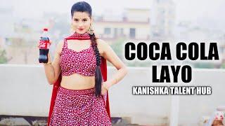 Coca Cola Layo | Mera Balma Bada Sayano | Haryanvi Dance By Kanishka Talent Hub