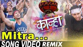 mitra-song-remix-2018---kanha-happy-janmashtami-marathi-dahi-handi-coming-soon