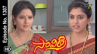 Savithri | 13th June 2019 | Full Episode No 1307 | ETV Telugu