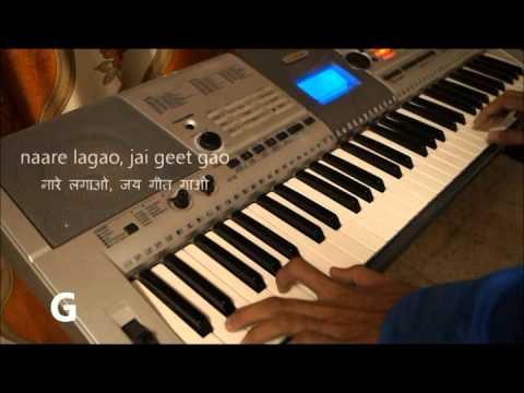 Yeshu Masih Deta Khushi (Instrumental) with Chords and Lyrics