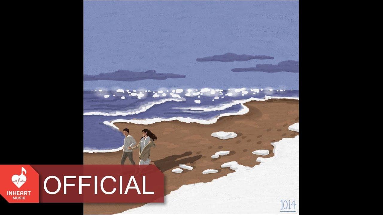 [가사] 시월십사일 - 사라지지 마 (Feat. 유지수 of 참솜) (Stay in my memory) Lyrics video