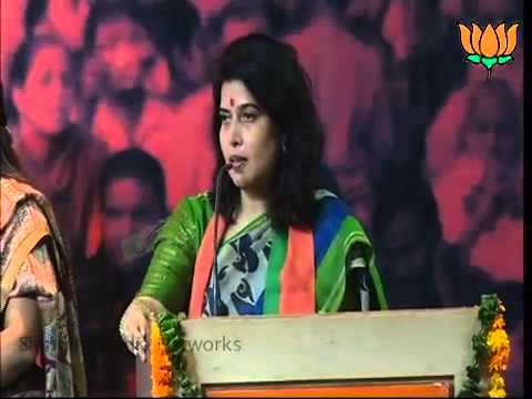 Smt  Saroj Pandey Speech during appointed BJP National Mahila Morcha President.