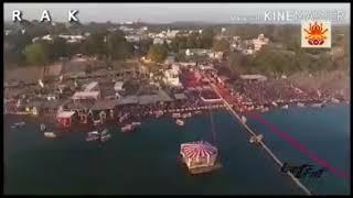 Narmada Aarti... !! ..Namami Devi narmade ..