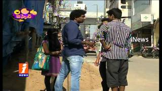 Unlimited Fun With Public Prank | Hilarious Comedy | Biscuit program | i News