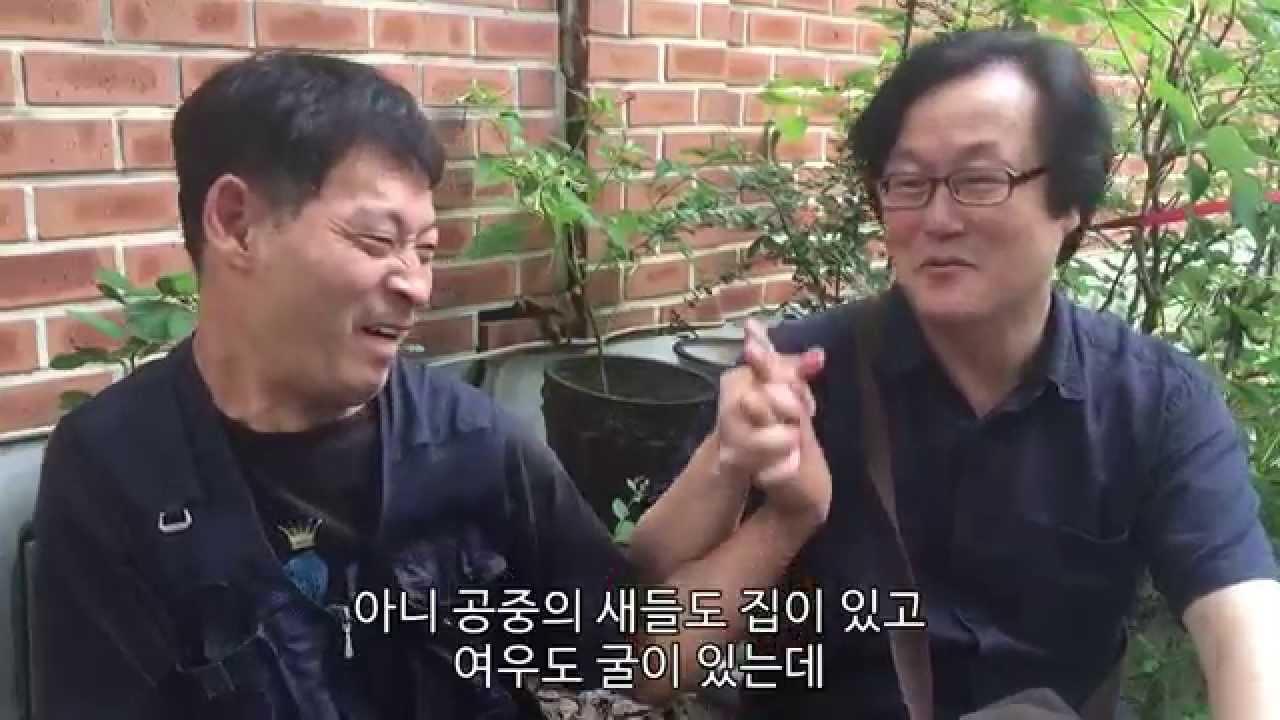 2화 주의 집에 거하는 참새와 제비(1) Official : 김우현 감독과 정재완 시인의 뒷골목 말씀파티 '광야의 식탁 2화'