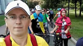 Київ велодень 2017