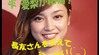 1月29日にサッカー日本代表DFの長友佑都(30=インテル・ミラノ...