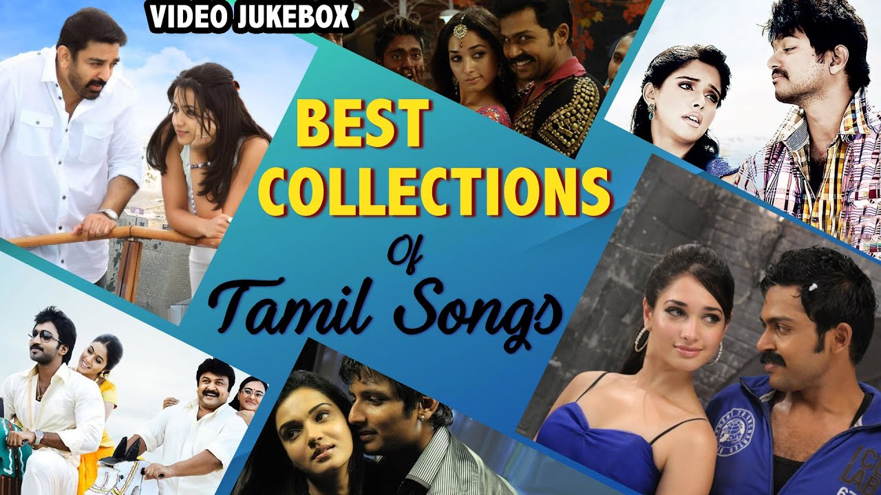 Best Collection Of Tamil Songs |Superhit Tamil Video Songs |Evergreen Hits |Tamil Video Jukebox 2020
