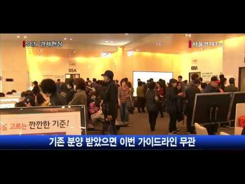 [서울경제TV] 투데이포커스 잔금대출에도 DTI… 가수요 '사면초가'