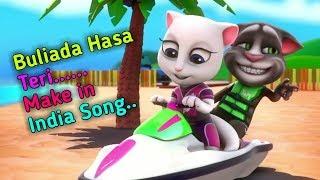 Bulliyan Da Hasa Tera Ki Kehne Tere Video Song By Talking Tom Chipmunk Dance।। Guru Randhwa