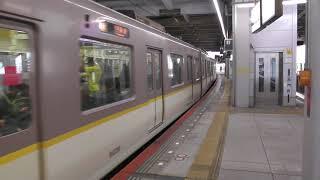 臨時急行「天理臨」 大阪難波行き発車!! 近鉄9020系+近鉄8810系