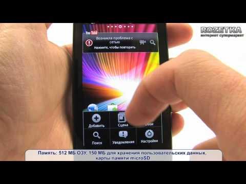 Смартфон LG Optimus Hub E510