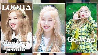 LOONA - Members profile - Go Won (11th member)
