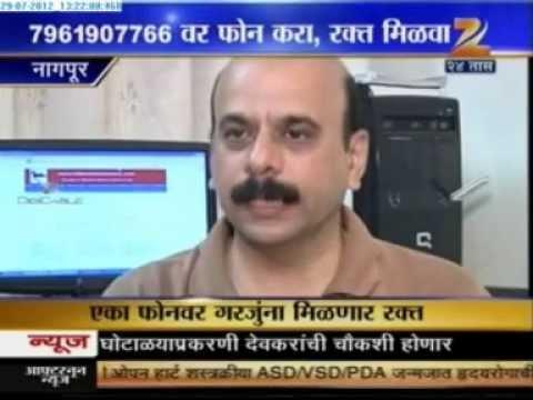 Zee 24 Taas News 29 July 2012