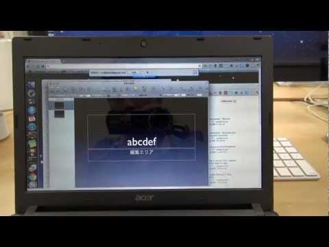 Chrome Remote Desktop BETA - Chromebook