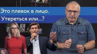 Независимых кандидатов не допустили. Москвичам есть чем ответить   Блог Ходорковского   14+
