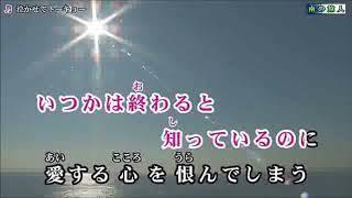 作詞:内藤綾子 作曲:西つよし.