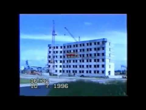 Северобайкальск в 1996