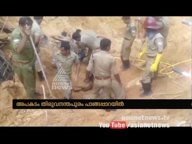 Four killed in landslip at Pangappara in Thiruvananthapuram