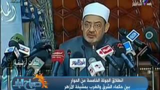 صباح البلد -  انطلاق مجلس حوار بين مجلس حكماء المسلمين والكنائس العالمي