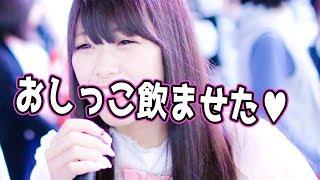歌舞伎町女子が男におしっこ飲ませるプレイをカミングアウト! 野ション 検索動画 9