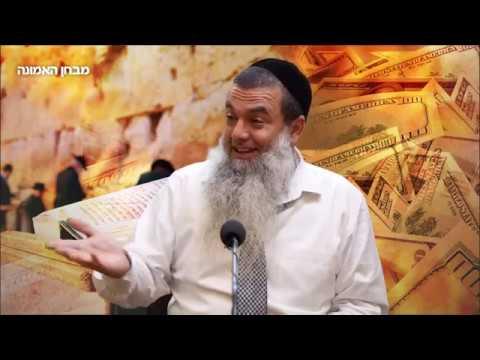 הרב יגאל כהן מבחן האמונה HD מחזק ביותר חובה לצפות!!!