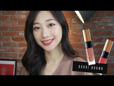 *Bobbi Brown新品 金緻唇釉全系列刷色Luxe Liquid Lip Swatches