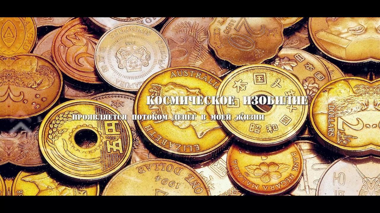 Сан лайт законы денег скачать закон о об осаго возврат денег