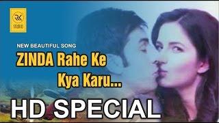 Zinda rahe ke kya karu   Arijit Singh   Jagga Jasoos   Ranbir Kapoor   Katrina Kaif   Pritam