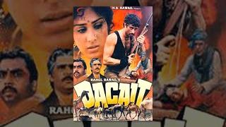 Dacait Bhojpuri Full Movie