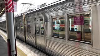 東急8500系急行久喜行き終点久喜に到着。回送となり引き上げ線に向けて発車。