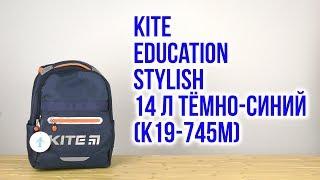 Розпакування Kite Education Stylish 14 л Темно-синій К19-745M
