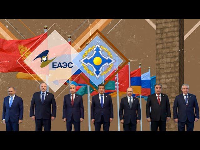 Հայաստան՝ եվրասիական կառույցների ժողովրդավարական բացառությունը
