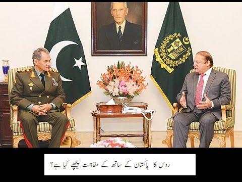 What's Behind Russia's Rapprochement With Pakistan?-روس کا  پاکستان کے ساتھ کے مفاہمت پیچھے کیا ہے؟