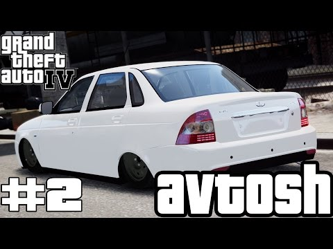 GTA 4 AVTOS PRIORA AZE LOW
