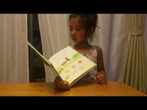 からすのおかしやさん 5歳朗読