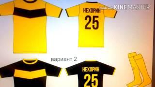 Моя футбольная форма!!!(, 2015-08-24T06:14:14.000Z)
