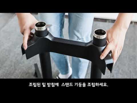 이노스 TV이동형 TV스탠드 자가설치 손쉬운 조립방법 !!