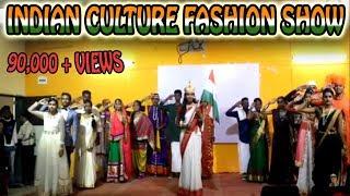 The Indian Culture Fashion Show |Deepak Yadav|