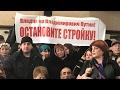Жители Дербента требуют остановить возведение новостроек в промзоне